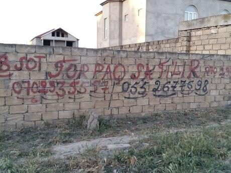 Torpaq - Mehdiabad q. - 8 sot