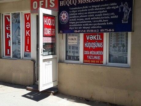 1-комн. офис - м. Ахмедлы - 17 м²