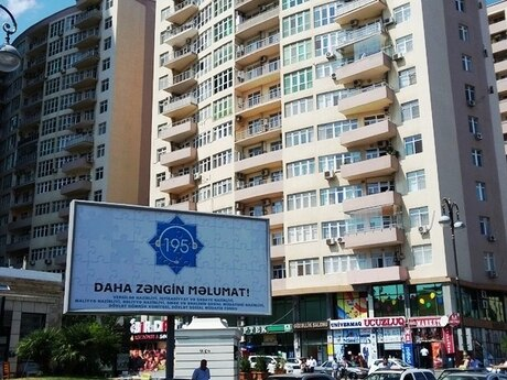 3 otaqlı yeni tikili - Şah İsmayıl Xətai m. - 94 m²