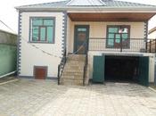 4-комн. дом / вилла - м. Нариман Нариманова - 156 м²