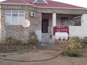 5-комн. дом / вилла - пос. Рамана - 185 м²