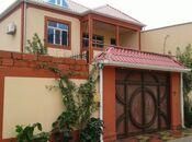 4-комн. дом / вилла - Габаля - 170 м²