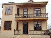 5-комн. дом / вилла - пос. Бина - 220 м²