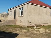 3-комн. дом / вилла - пос. Бина - 90 м²