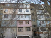 1-комн. вторичка - пос. Бадамдар - 50 м²