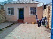 3-комн. дом / вилла - пос. Говсан - 170 м²