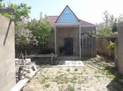 3-комн. дом / вилла - пос. Рамана - 350 м²