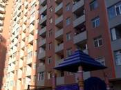 4-комн. новостройка - Насиминский  р. - 176 м²