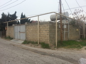 3-комн. дом / вилла - пос. Амирджаны - 51 м²