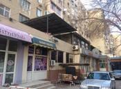 4-комн. вторичка - пос. 9-й мкр - 155 м²