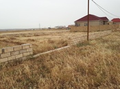 Torpaq - Sumqayıt - 5 sot