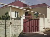 3-комн. дом / вилла - пос. Амирджаны - 100 м²