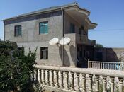 7-комн. дом / вилла - пос. Геокмалы - 300 м²