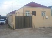 3-комн. дом / вилла - пос. Маштаги - 90 м²