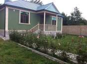5-комн. дом / вилла - Исмаиллы - 200 м²