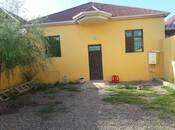4-комн. дом / вилла - пос. Рамана - 260 м²