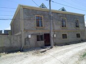 6-комн. дом / вилла - пос. Геокмалы - 265 м²
