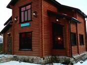 4 otaqlı ev / villa - Qusar - 250 m²