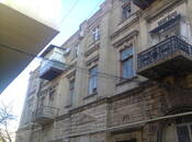 5-комн. офис - м. Низами - 220 м²