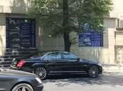 2-комн. офис - пос. Бакиханова - 38 м²