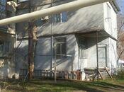 4-комн. вторичка - пос. 4-й мкр - 115 м²