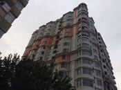 4-комн. новостройка -  Коала парк - 238 м²