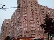 4-комн. новостройка -  Коала парк - 172 м²