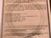 Дача - пос. Пиршаги - 160 м² (39)