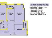 3-комн. новостройка - Насиминский  р. - 144 м² (13)