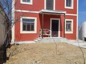 Bağ - Mərdəkan q. - 200 m² (2)
