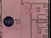 3 otaqlı yeni tikili - 28 May m. - 140 m² (13)