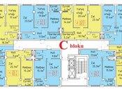 4 otaqlı yeni tikili - Masazır q. - 110.5 m² (22)